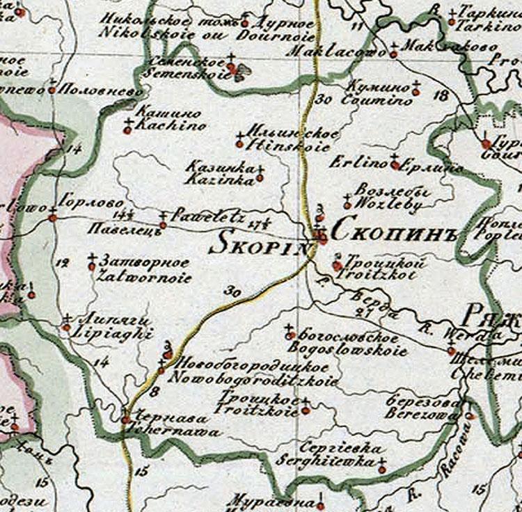 ryaz-skopinskiy-1821-2