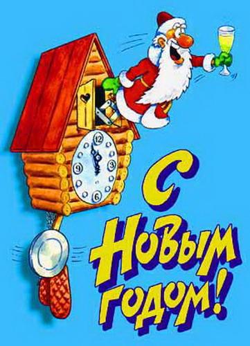 www_chudetstvo_ru_s_novym_godom_580